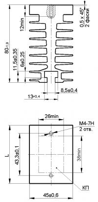 OP234